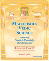 MAHARISHIVEDICSCIENCE200
